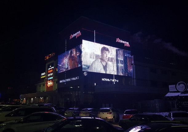LED экран SMD P10-  outdoor, размер: 2.24м*0,8м-1.79кв.м (320мм*160мм) OUTDOOR, фото 2