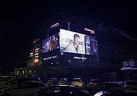 LED экран SMD P10-  outdoor, размер: 2.24м*0,8м-1.79кв.м (320мм*160мм) OUTDOOR