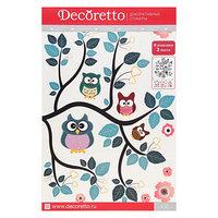 Наклейки Decoretto 'Дружные совята' 50х70 см