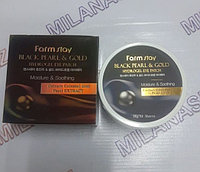 Farm Stay Black Pearl & Gold Hydrogel Eye Patch - Гидрогелевые патчи для глаз