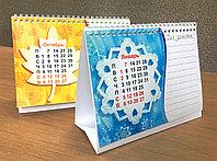 Настольный перекидной календарь для заметок на 2019 г.с праздничными и выходными днями РК *