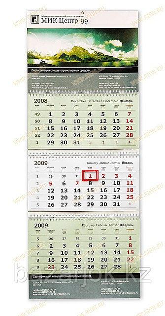 Настенные календари квартальные