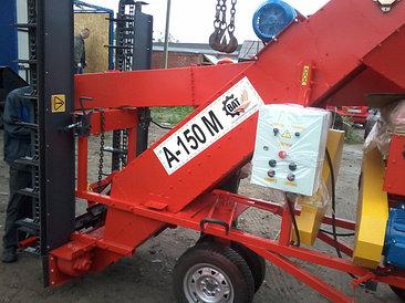 Машины для очистки и погрузки зерна