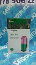 Dr.Jart +  Cicapair Calming Mask 5pcs Восстанавливающая маска с центеллой азиатской для чувствительной кожи