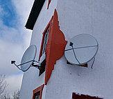 Установка и настройка спутниковых антенн 110 см. и 90 см. на спутник  Yamal 401 @ 90° East и ABS-2 / 2A при 74,9 ° восточной долготы.