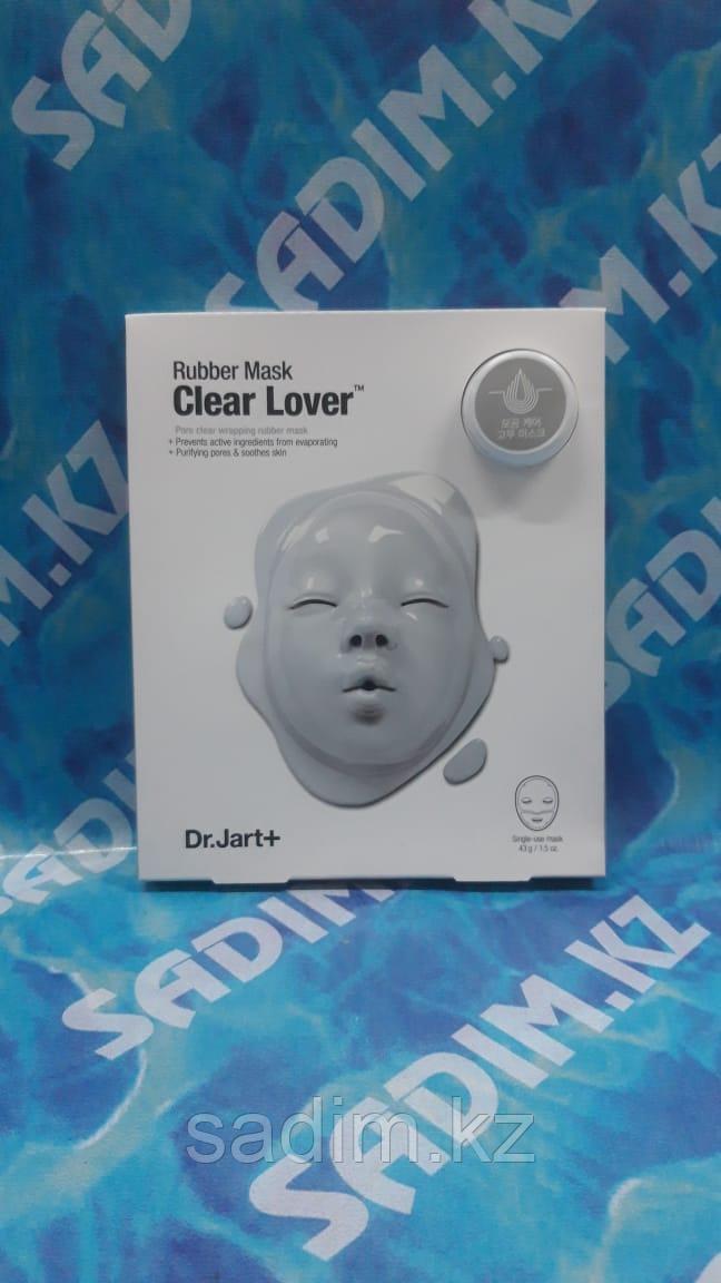 Dr. Jart+ Dermask Rubber Mask Clear Lover - Моделирующая альгинатная маска