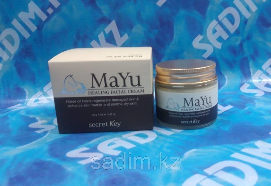 Secret Key Mayu Healing Facial Cream - Крем для лица дневной восстанавливающий