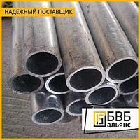 Труба алюминиевая АК6Т1