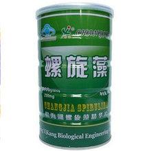 Натуральная спирулина в таблетках 25гр. 1000 таблеток.