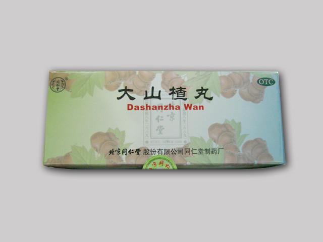 Dashanzha Wan