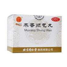 Muxiang Shungi Wan