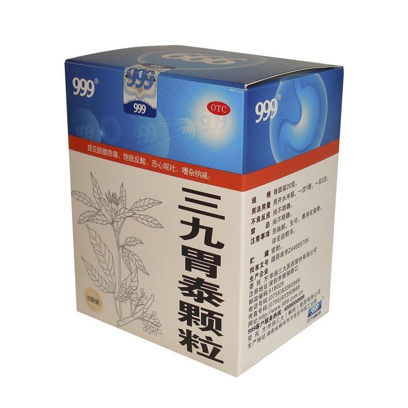 Чай Вэйтан 999 препарат от гастрита