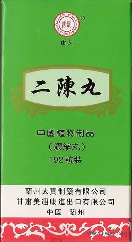 Эр Чень Вань