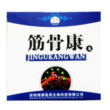 JINGUKANGWAN (Кости Кан) препарат для восстановления хрящевой ткани