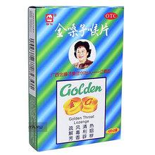 Леденцы от простудных заболеваний (Golden) 12 капсул
