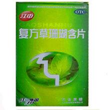 Леденцы от простудных заболеваний (CAOSHANHU) 24 шт