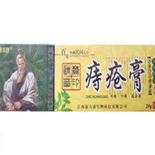 Мазь от геморроя ZHI CHUANG GAO