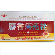 Свечи от геморроя (Natural Herbal) (6 свеч)