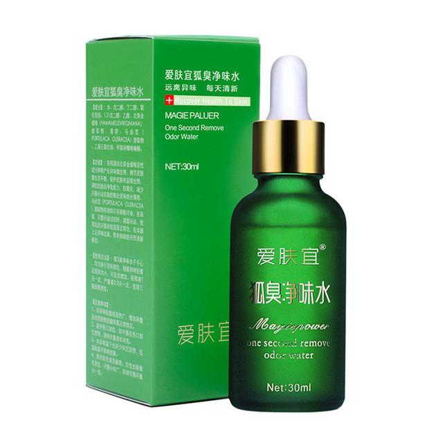 AFY Magic Water Odor сыворотка против запаха пота