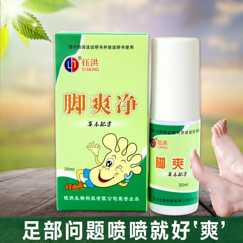 Средство для ног от грибка, пота, неприятных запахов