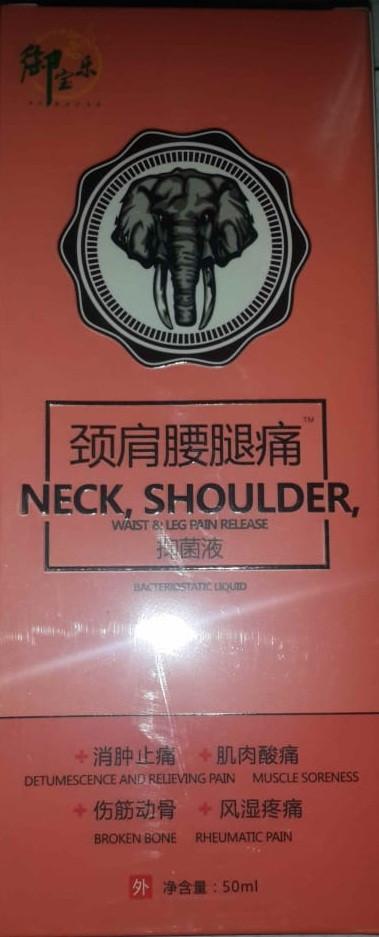 Крем NECK SHOULDER для ног, для циркуляции крови, ревматизного артрита