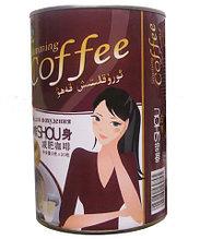 Турбослим кофе для похудения