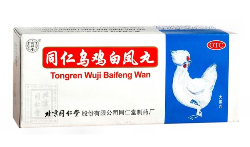 Tongren Wuji Baifeng Wan