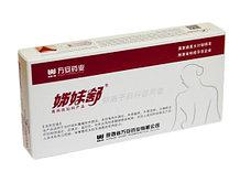 Лечебно профилактические прокладки Цзи Мей Шу