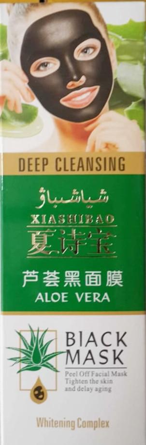 Маска для лица с огурцом XIASHIBAO с черными водорослями