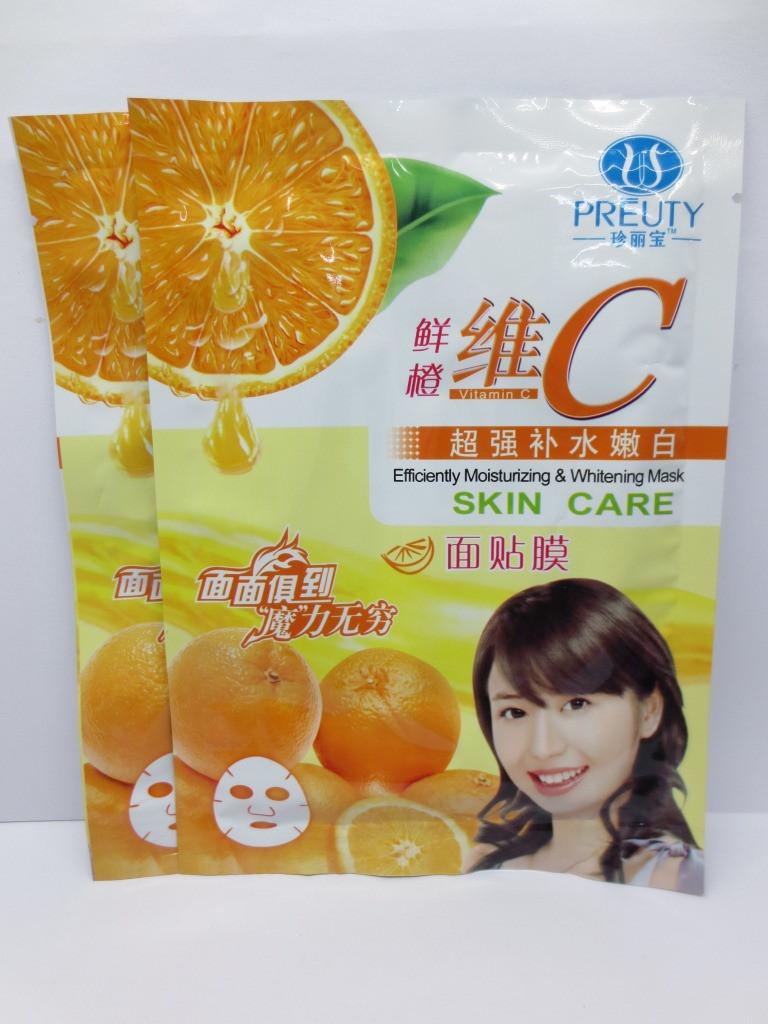Маска с экстрактом апельсина