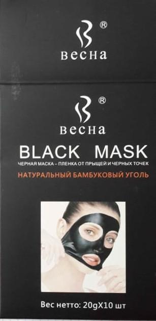 Черная маска для лица пленка от прыщей и черных точек Натуральный бамбуковый уголь 20гр.-10шт Весна