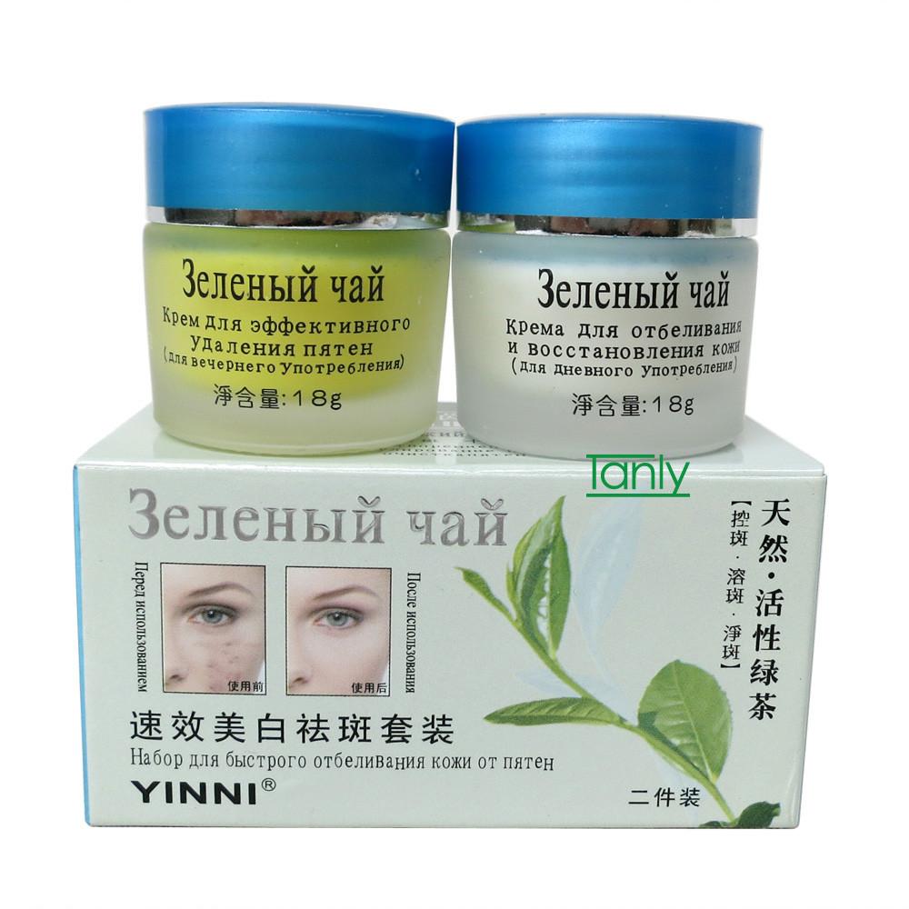 Отбеливающий крем зеленый чай для лица и тела жемчужный набор