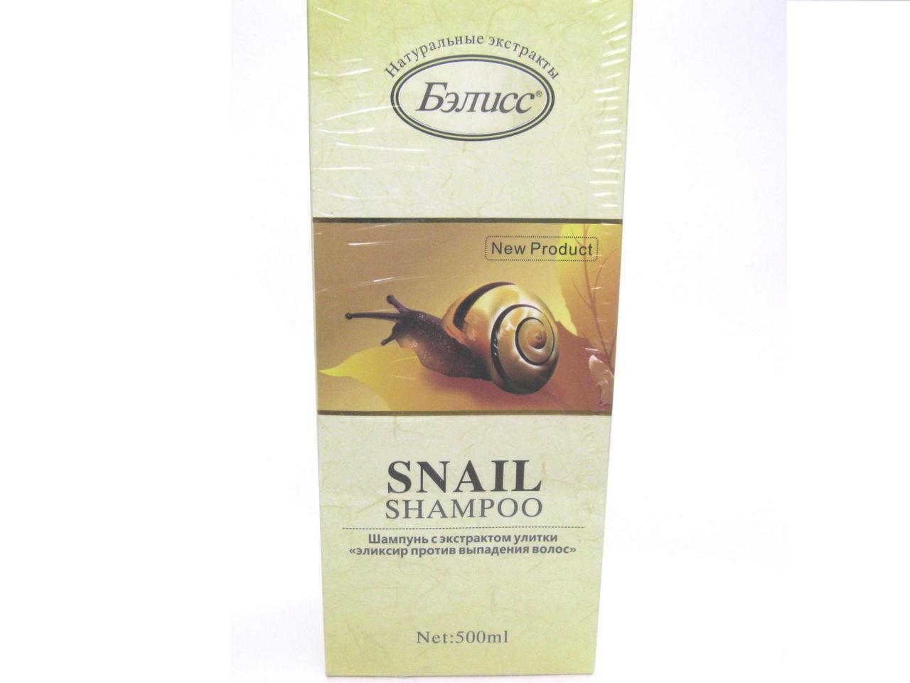 Шампунь для всех типов волос экстракт улитки+золотой корень женьшеня Бэлисс