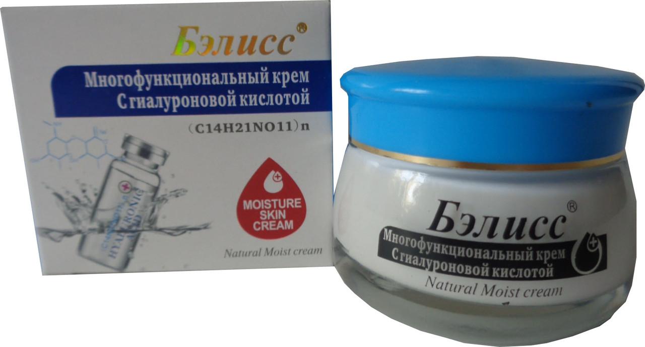 Многофункциональный крем Бэллис с гиалуроновой кислотой