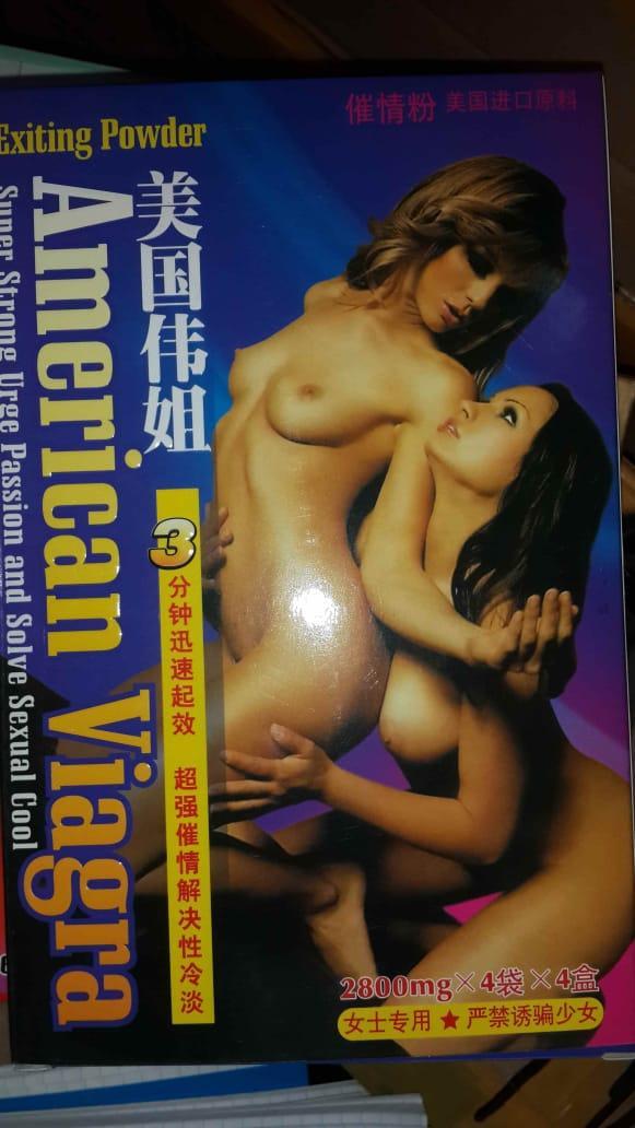 Порошок Amerikan Viagra