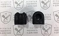 Втулка переднего стабилизатора JAC S3