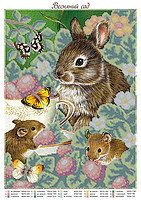 """Схема для вышивки бисером """"Весенний сад"""""""