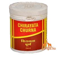 Чираята чурна (Chirayata Churna VYAS), 100 г.