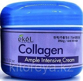 Ekel Collagen Ample Intensive Cream - Крем для лица с коллагеном