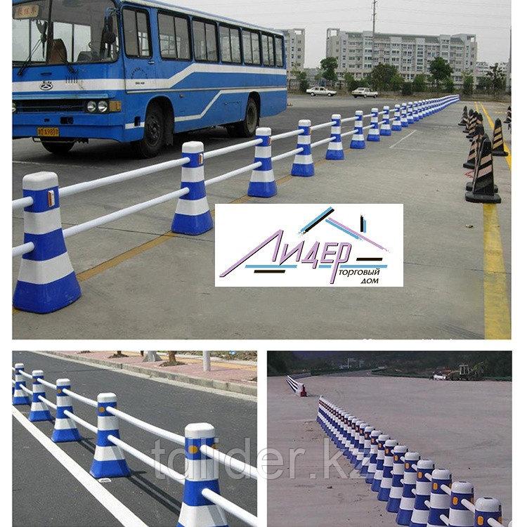 Барьер (забор) пластиковый конический для деления проезжей части дороги