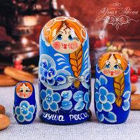 Матрёшка 3-х кукольная 'Душа России', синяя, 11 см