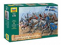 Сборная модель набор солдатиков Французские рыцари XV в., фото 1