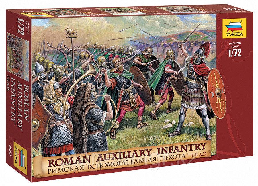 Сборная модель Римская вспомогательная пехота I-II века 1\72, Звезда