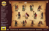 Сборная модель Римская вспомогательная пехота I-II века 1\72, Звезда, фото 4