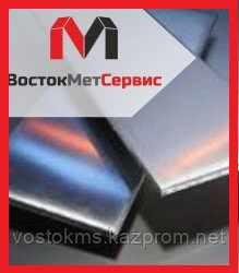Аноды цинковые Ц0, размер:10х200х500мм.