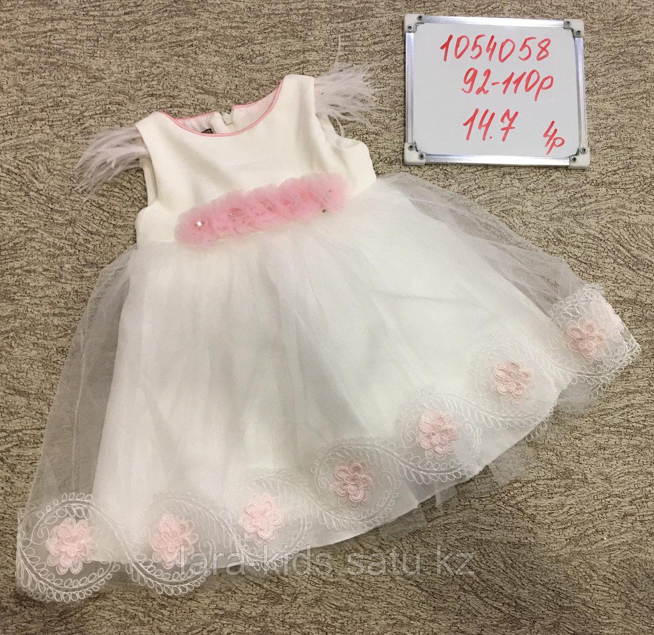 Бальные платья для маленьких девочек