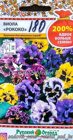 """Семена пакетированные Русский Огород. Виола """"Рококо"""", фото 2"""