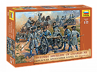 Сборная модель Шведская артиллерия Карла XII XVII-XVIII века 1\72, Звезда
