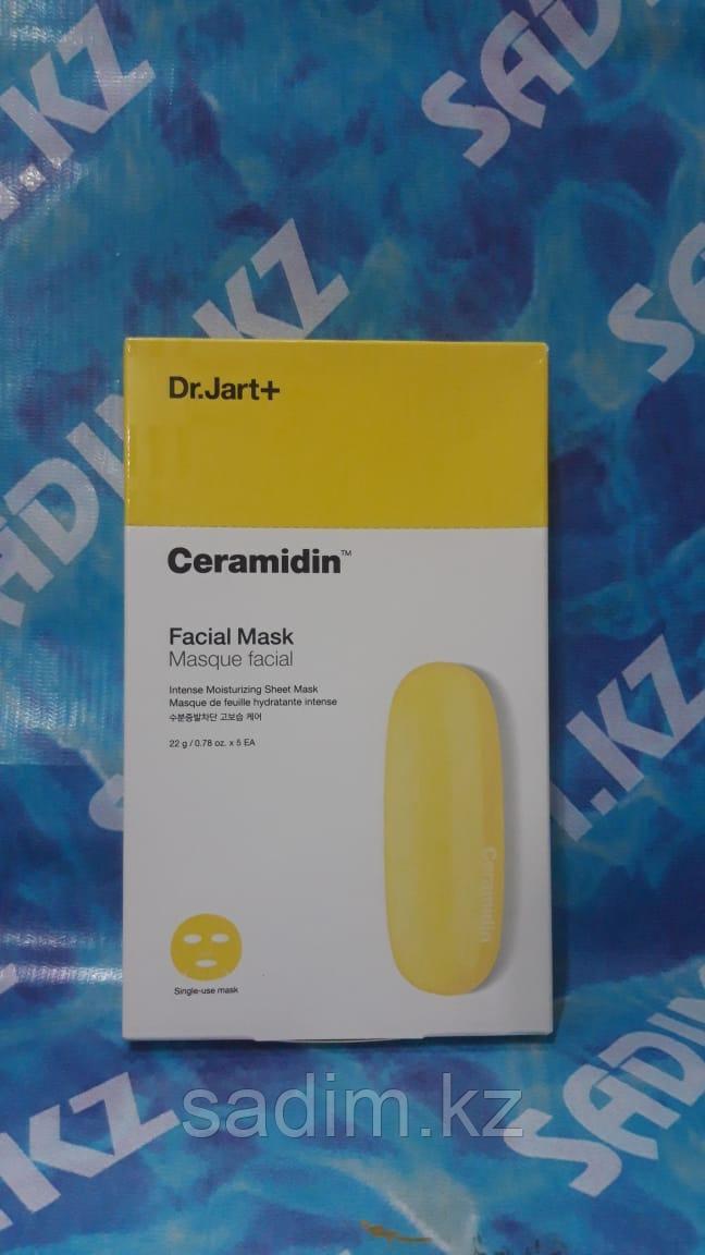 Dr.Jart+ Ceramidin Skin-friendly Nanoskin Sheet Mask 5шт -  Увлажняющая маска с керамидами