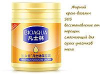 Корейская косметика, средства для ухода за ногами, LAIKOU, BIOAQUA, крем для ног, увлажнение ног, питание кожи, фото 1